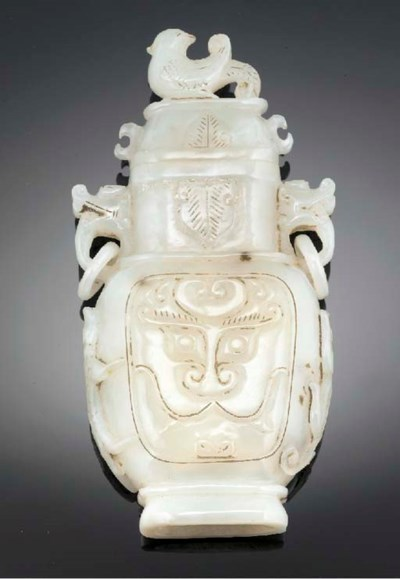 A pale jade vase and cover 20t