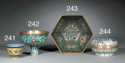 A CHINESE CLOISONNE FOOTED BOW