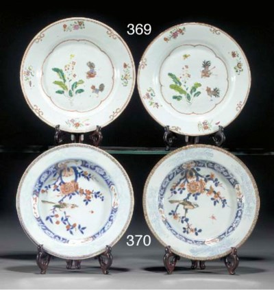 FOUR CHINESE IMARI DISHES EN S