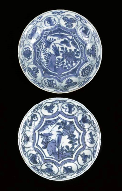 TWO LATE MING BLUE AND WHITE K