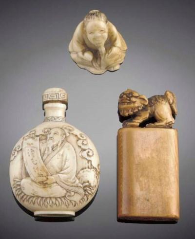 An ivory snuff bottle 19th Cen