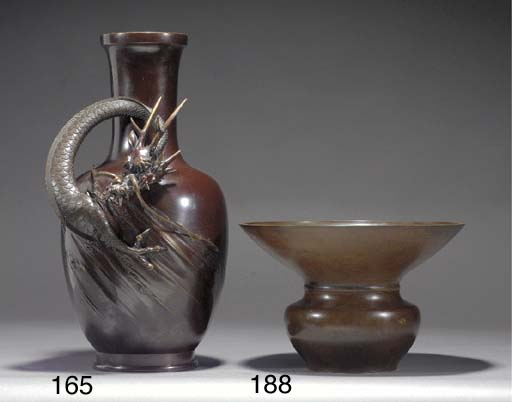 A Japanese bronze ovoid vase M