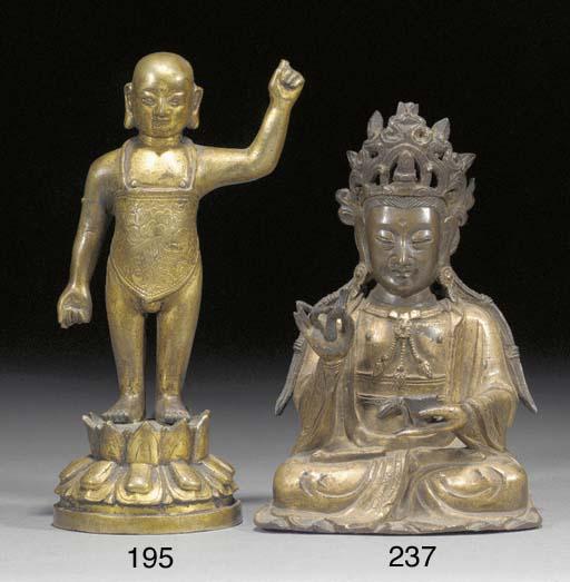A gilt bronze model of a stand