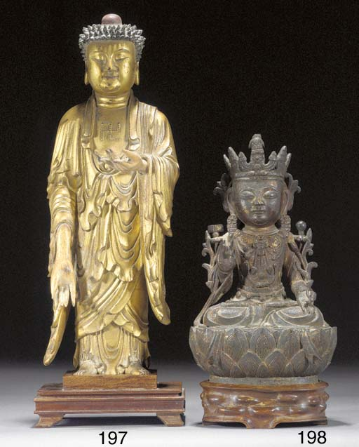 A Chinese giltwood model of Bu