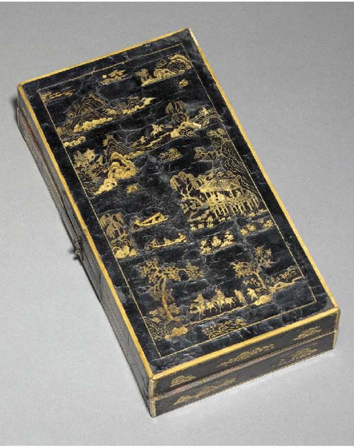 A Chinese inlaid black lacquer
