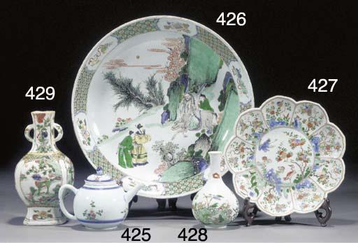 A famille rose dish Qianlong