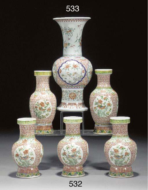 A famille verte globular vase