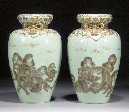 A pair of Japanese ovoid vases