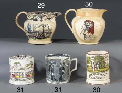 A printed pottery commemorativ