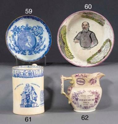 A pottery commemorative jug