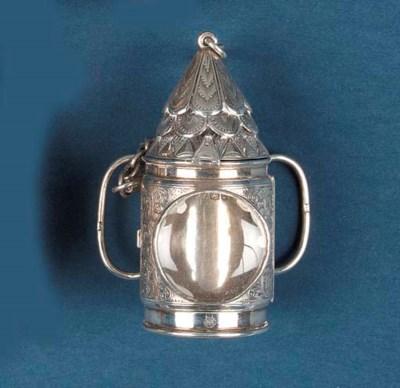 A Victorian combination vinaig