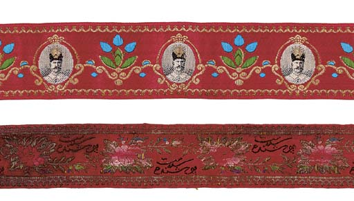 A brocade ribbon, the red silk