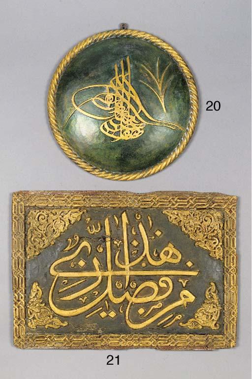 An Ottoman painted and gilt ca