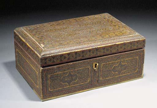 A Persian inlaid box and hinge