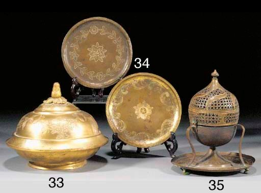 A Tombak gilt copper bowl and