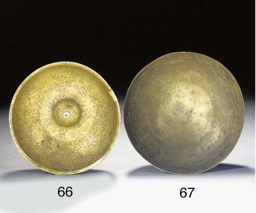 A Persian brass magic bowl 17t