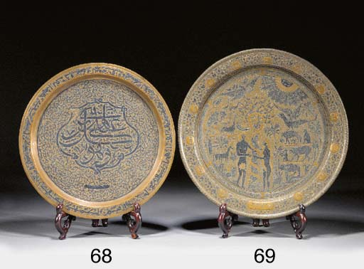 A Cairoware silver inlaid copper dish 19th Century