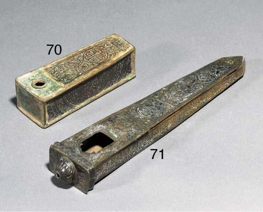 A Khorassan bronze qalamdan 13