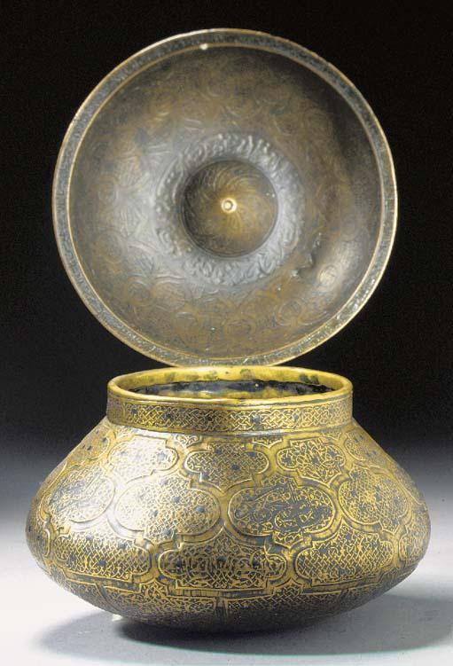 A small Persian brass magic bo