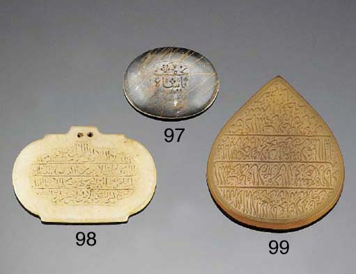 A Mughal agate tear shaped tal