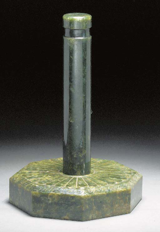 A Mughal-style spinach jade tu