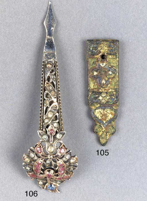 An Indian silver gem-set turba