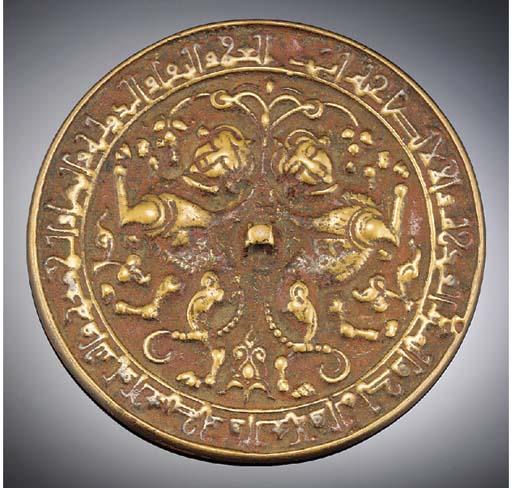 A Khorassan bronze mirror 13th
