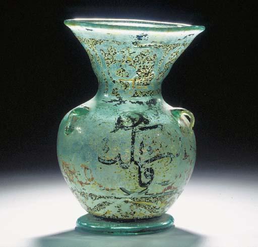 Islamic Market Glass Mosque Lamp 19th Century