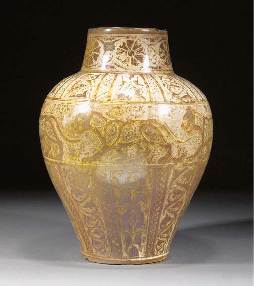 A European Islamic style crackled lustre vase 19th century
