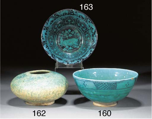 A Kashan style flaring pottery