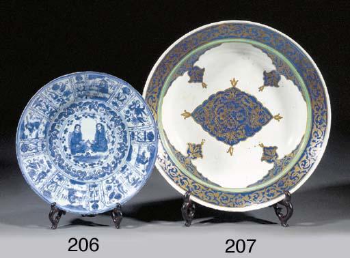 A large Yildiz ware porcelain