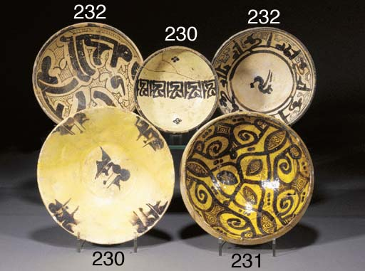 A Nishapur pottery bowl 10th century