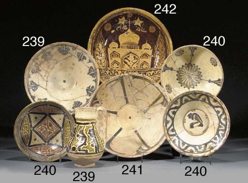An Islamic pottery dish 19th c