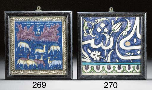 A Qajar polychrome square tile
