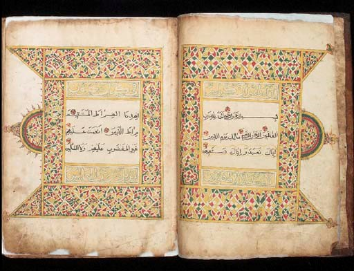 LARGE QUR'AN South East Asia,