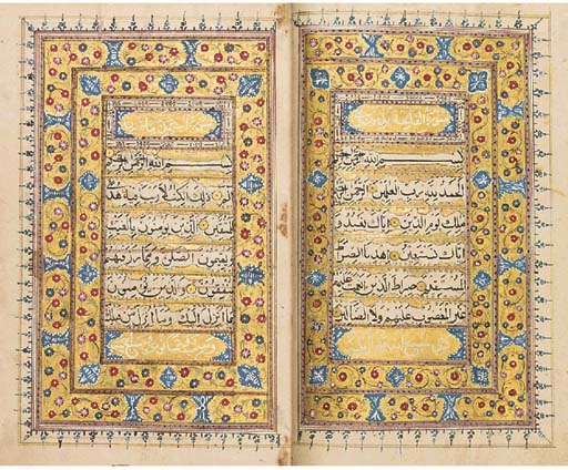 Qur'an in Two volumes India, S