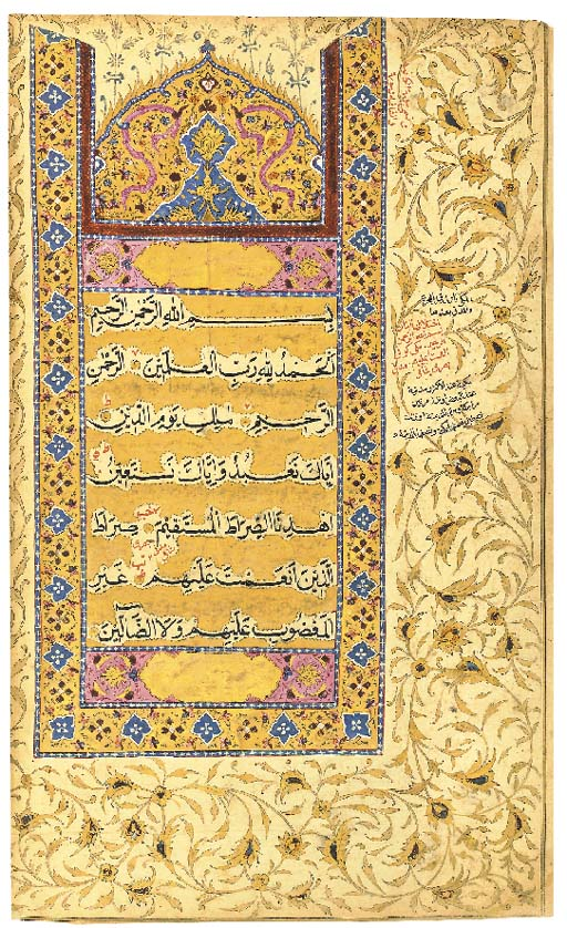 Large Qur'an Late Safavid Iran or India, 17th Century