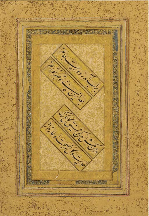 Calligraphy Iran, 17th Century