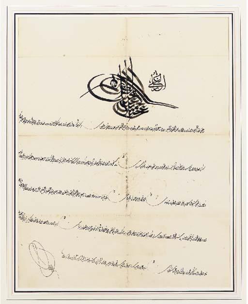 Firman Ottoman Turkey, AH 20 S