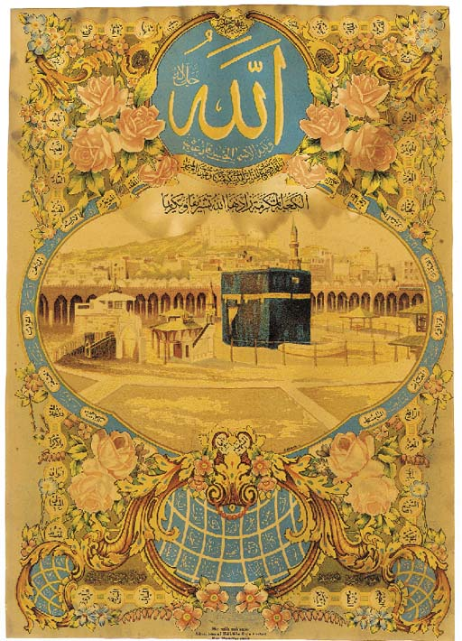 Posters of Mecca and Medina Tu