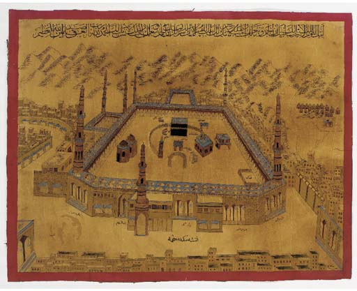 Mecca Possibly India, Dated AH 1308/1890 AD