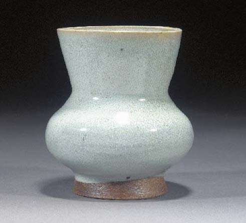 A Bernard Leach stoneware vase