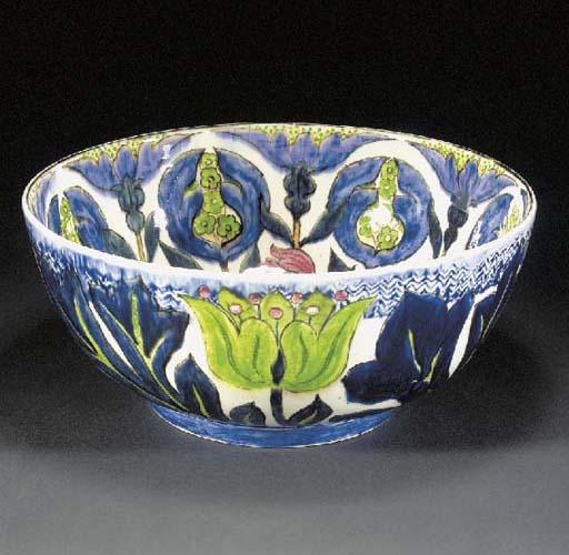 A PORCELAIN BOWL painted by Hu