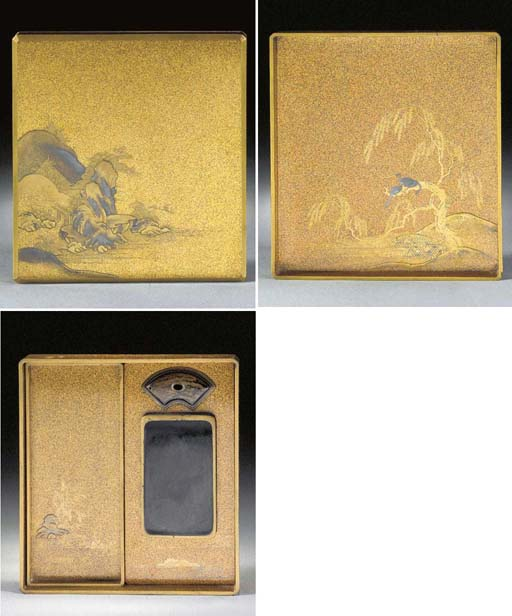 A lacquer writing box and cove
