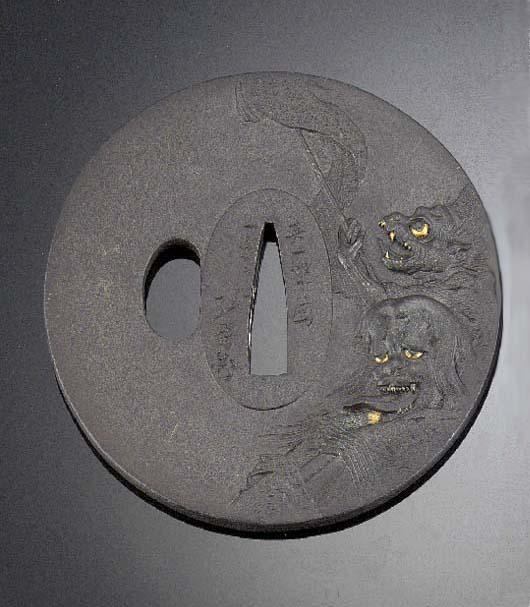 An iron tsuba Edo Period