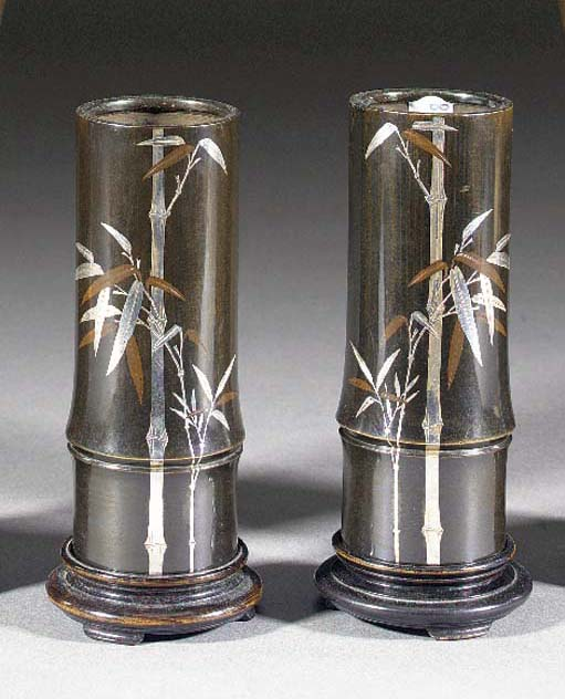 A pair of bamboo form bronze v