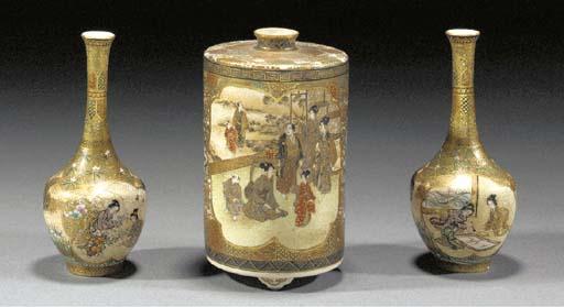 A Satsuma cylindrical vase Meiji Period
