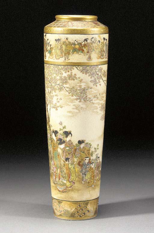 A Satsuma tapering cylindrical vase signed Ryozan, Meiji Period