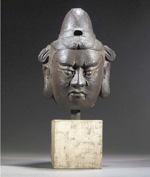 An iron head of Guandi Ming Dy