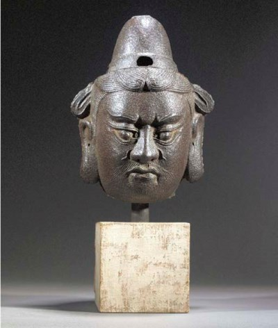 An iron head of Guandi Ming Dy